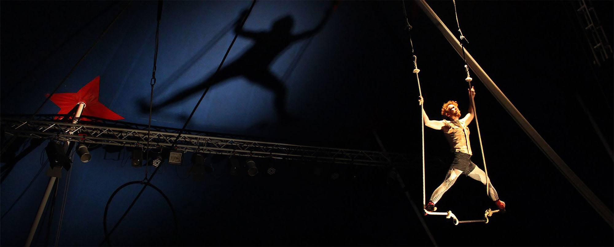 Nike Trapeze Banner